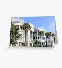 Charleston Battery Greeting Card