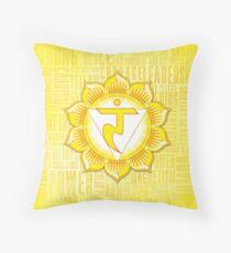 Solar Plexus Chakra - Awareness Throw Pillow