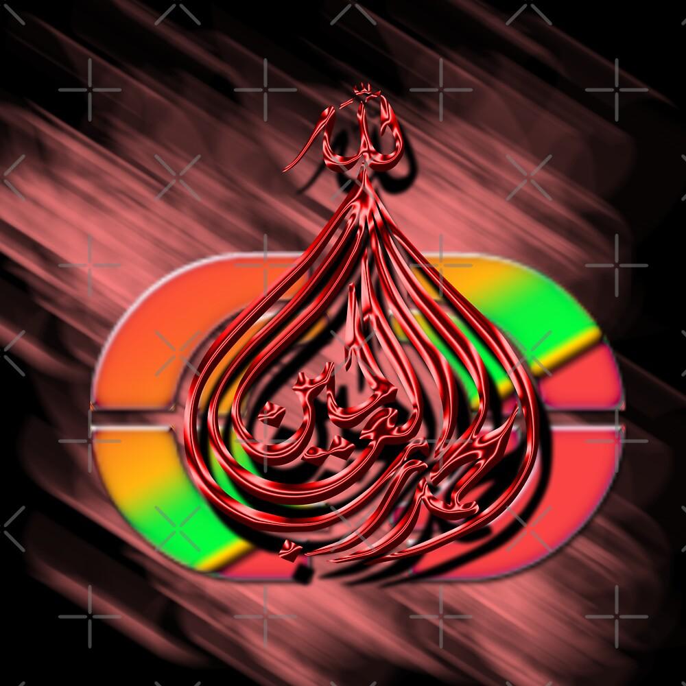 Alhumdulillah by Brandi Alshahin