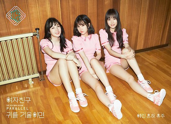 Gfriend (여자친구) Parallel - Yerin (에린), Eunha (은하), and Yuju (유주) by dreamingxoxo