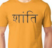 Shanti (Peace) Unisex T-Shirt