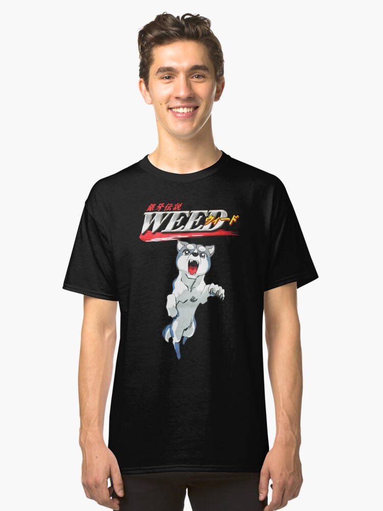 Weed Classic T-Shirt Front