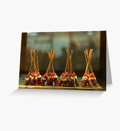 Dancing Satay Greeting Card
