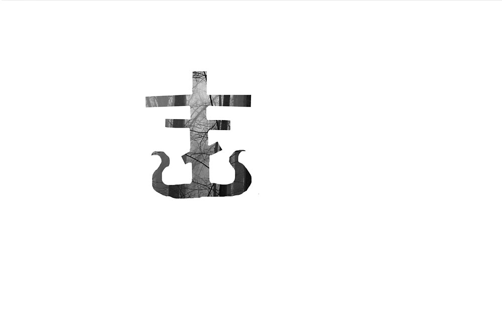 frnkiero anchor with forest background. by XbAndDesignsx