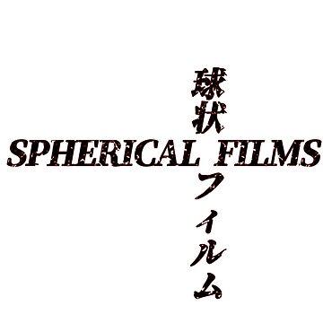 SphericalFilms (Kanji)   球状フィルム by SphericalFilms