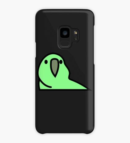 PartyParrot - Green Case/Skin for Samsung Galaxy