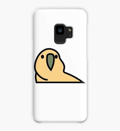 PartyParrot - Yellow Case/Skin for Samsung Galaxy