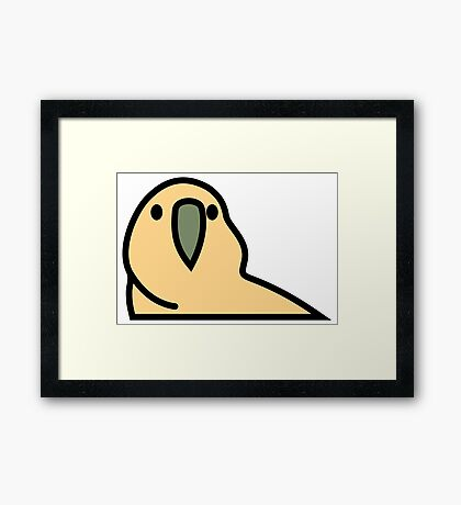 PartyParrot - Yellow Framed Print
