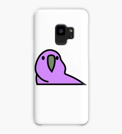 PartyParrot - Purple Case/Skin for Samsung Galaxy