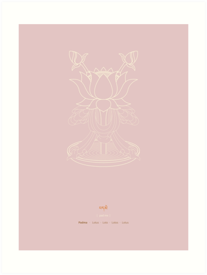 Padma – Lotus by Thoth Adan