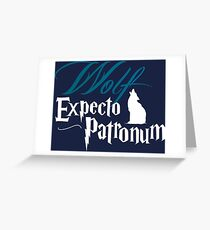 Expecto Patronum Wolf Greeting Card