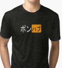 Japanese PornHub Logo Tri-blend T-Shirt
