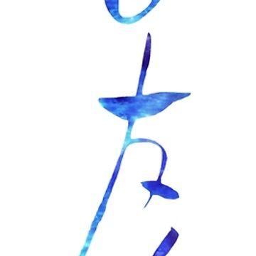 Natsume Yuujinchou Logo Ver. Deep Sea by Tazberry