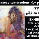 exhibition and workshop in Brisbane by vasenoir