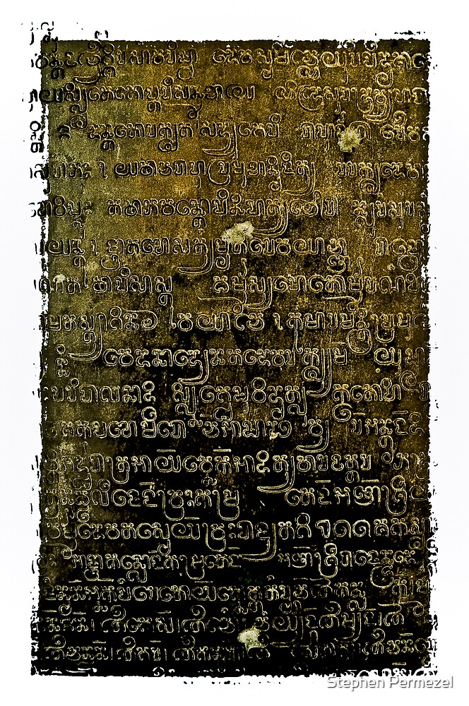 Khmer Script - Temples of Angkor, Cambodia by Stephen Permezel