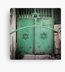 Green doors in Israel Canvas Print