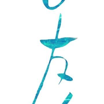 Natsume Yuujinchou Logo Ver. Underwater by Tazberry