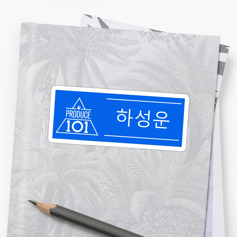 Produce 101 - Kang Daniel (강 다니엘) by WANNA-ONE AND IZ*ONE SHOP