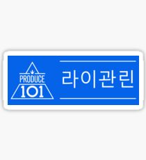 Pegatina Produce 101 - Lai Guanlin (라이 구안 린)