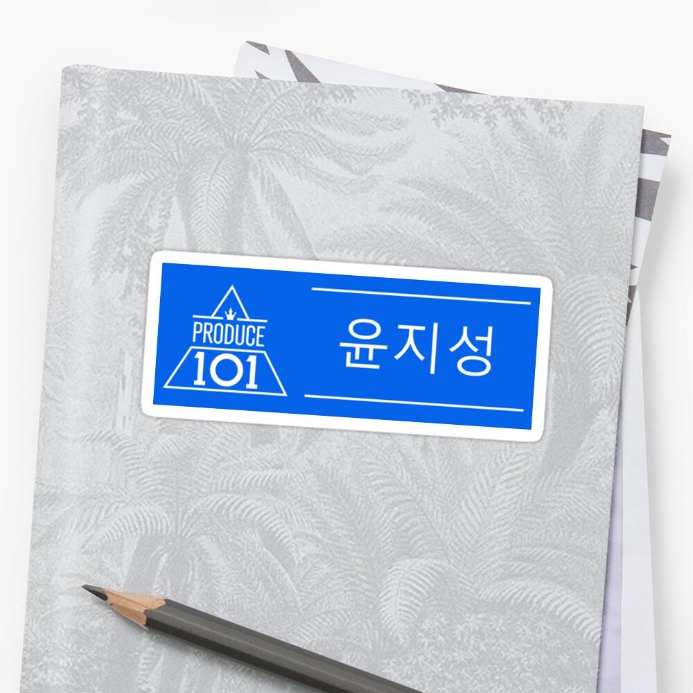 Produce 101 - Yoon Jisung (윤 지성) by WANNA-ONE AND IZ*ONE SHOP