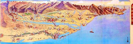 1934 Kaohsiung Taiwan Map by Mingjai