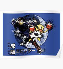 The Chan Bros. (Print Version) Poster