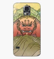 Prologue: The Enlightenment Case/Skin for Samsung Galaxy