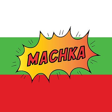 MACHKA by Squared-Circle