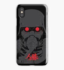 Jin Roh The Wolf Brigade iPhone Case/Skin