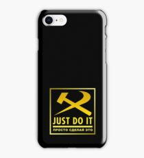 Soviet Nike iPhone Case/Skin
