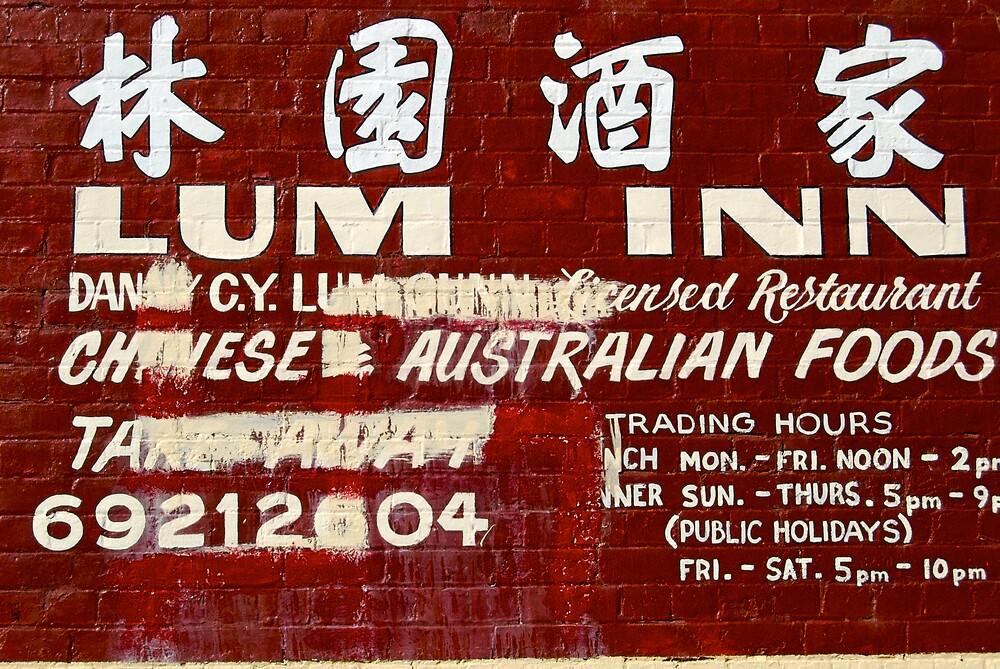 Lum Inn Wall by tano