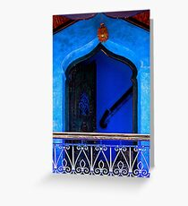 The Blue City III [Print & iPad Case] Greeting Card