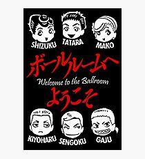 Ballroome Youkoso - Character Chibi Heads Photographic Print