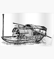 Old Vintage Antique Small Boat Drawing Poster