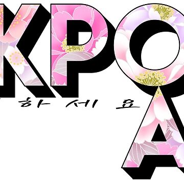#KPOP AF by dsgcreations
