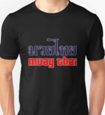 Muay Thai of Siam T-Shirt