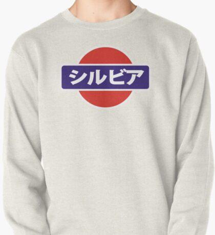 SILVIA T-Shirt