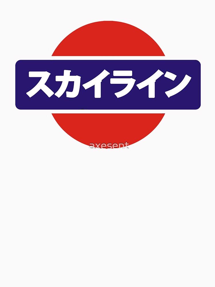 Skyline - Nissan de axesent