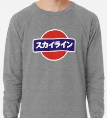 Skyline - Nissan Leichtes Sweatshirt
