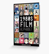 1980er Film Alphabet Grußkarte