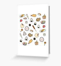 Popular Japanese Food Greeting Card