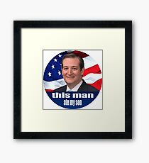 this man ate my son Framed Print