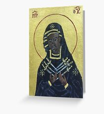 Our Lady of Seven Sorrows Greeting Card