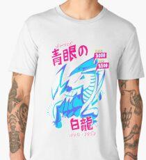 BLUE-EYES WHITE DRAGON (青眼の白龍) Men's Premium T-Shirt