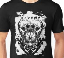 KING OF THE GERUDO Unisex T-Shirt