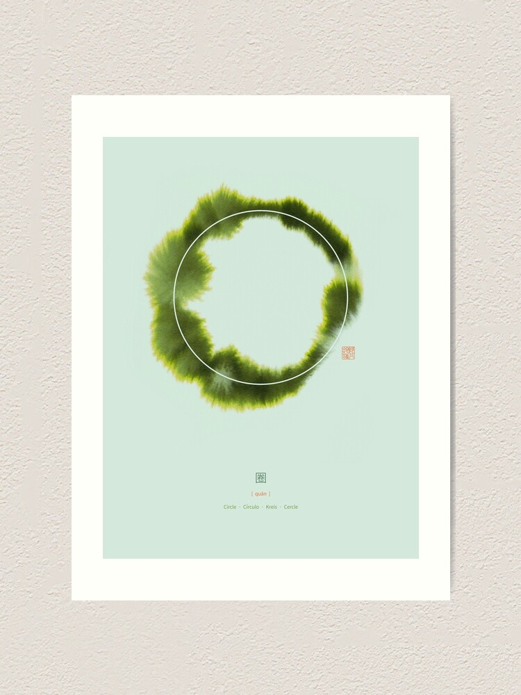 Alternate view of Circle n°1 Art Print