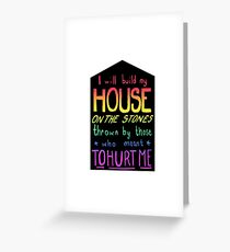 I will Build my House Greeting Card