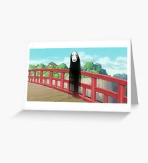 creepy dude Greeting Card