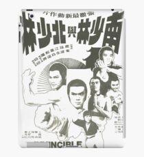 Invincible Shaolin  iPad Case/Skin