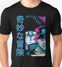JoJo's Bizarre Adventure - Vaporwave (Aesthetic) Unisex T-Shirt